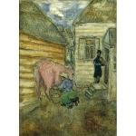 A Vaca Cor-de-Rosa