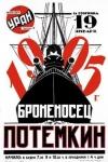 1925-Potemkin (2).jpg