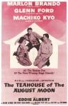 1956-Casa de Chá do Luar de Agosto (1).jpg