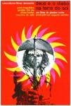 1964-Deus e o Diabo na Terra do Sol (3).jpg