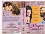 1967-Megera Domada, A (3).jpg