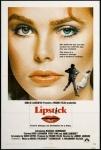 1976-Lipstick (2).jpg