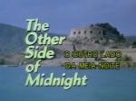 1977-Outro Lado da Meia-Noite, O (3).jpg