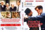 1985-Morte do Caixeiro-Viajante, A (3).jpg
