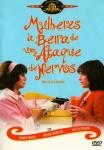 1988-Mulheres à Beira de um Ataque de Nervos (3).jpg