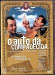 1999-Auto da Compadecida (1).jpg