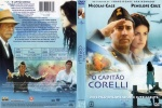2001-Capitão Corelli, O (3).jpg