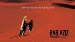 2005-Bab'Aziz - O Príncipe que Contemplava sua Alma (01).jpg